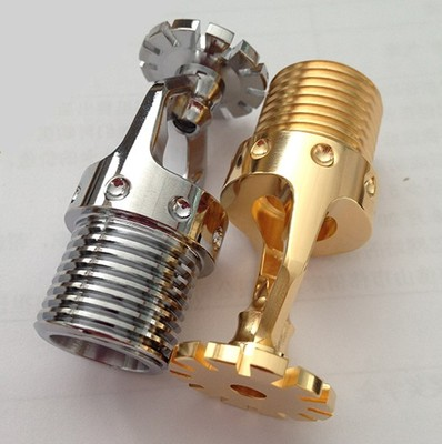 CNC precision machining into brass sprinkler CO0486